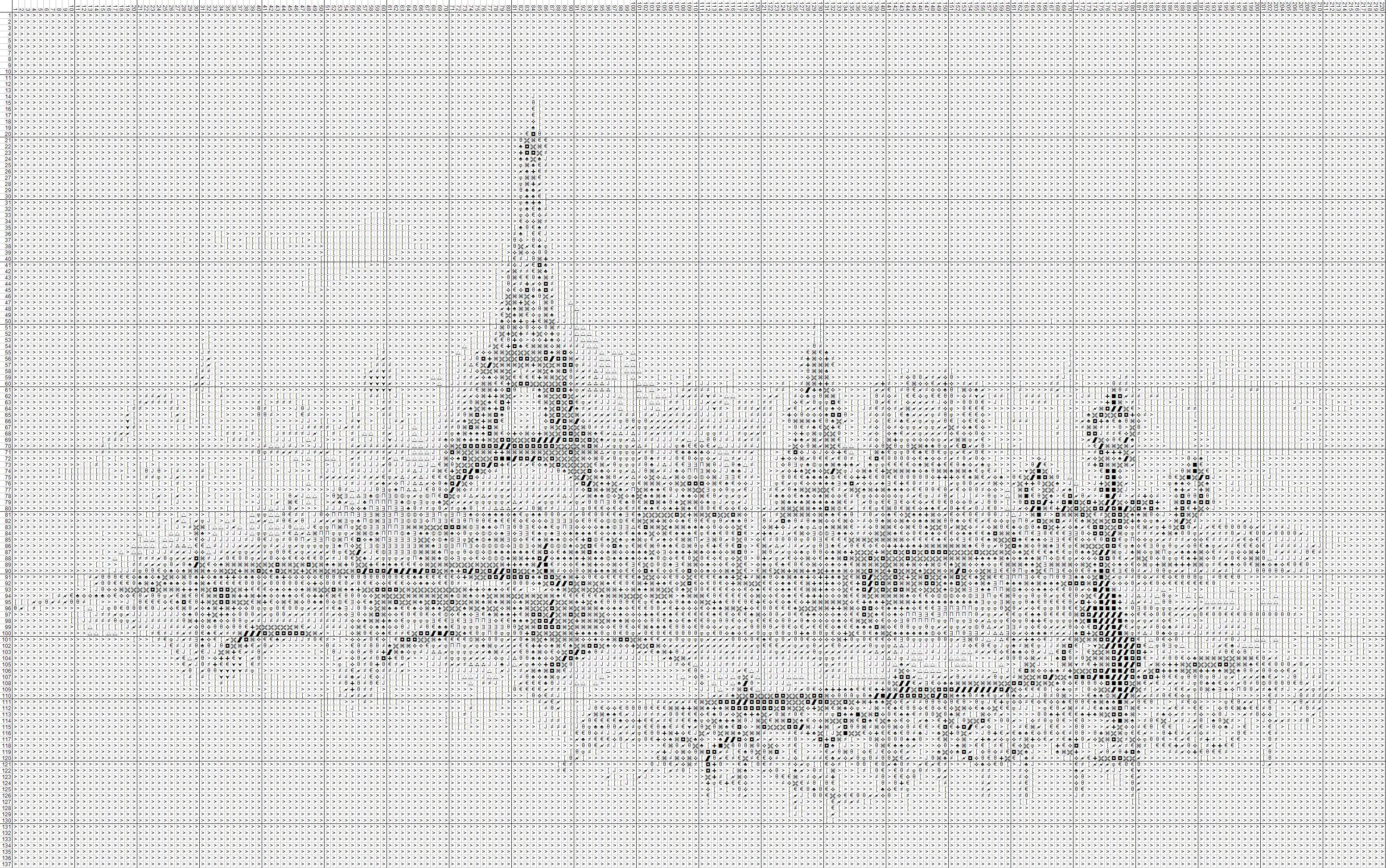 Вышивка эйфелева башня схема маленькая 40