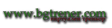 bgtrener logo 3