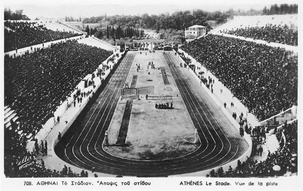 първи олимпийски игри