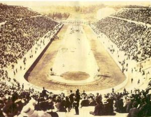 The first Olympics Athina